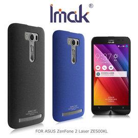 *PHONE寶*IMAK ASUS ZenFone 2 Laser ZE500KL 牛仔超薄保護殼 硬殼 彩殼 保護套