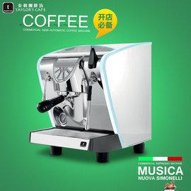【Nuova Simonelli】Musica 1GR 義大利 單孔半自動咖啡機 (110V)
