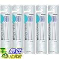 [東京直購] OMRON SB-050-5P 5入組 (HT-B201適用) 牙刷 替換刷頭