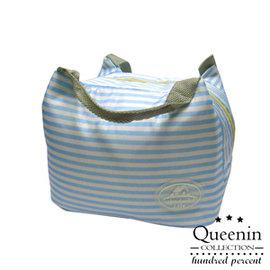 DF Queenin - 日系野村清新風保溫保冷袋-藍條紋