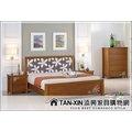 【添興家具】A011-4 潘德5尺柚木雙人床 ~大台北區滿5千免運