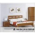 【添興家具】 A013-2 羅浮5尺柚木雙人床 ~大台北區滿5千免運