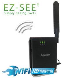【EZ-SEE】★歐美熱銷★高清晰 Wi-Fi 隱藏式攝錄機 HD 夜視 攝像機 監視器 監控 智慧 遠端 隱藏式