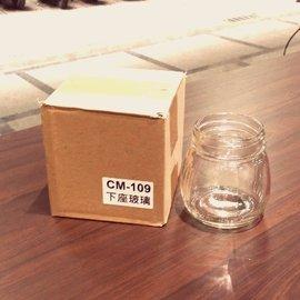 ~北極海咖啡~板橋~手搖磨豆機玻璃下罐 Tiamo 0925 寶馬牌JA~CM~109 H