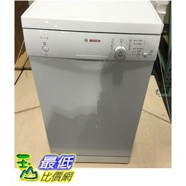 [COSCO代購] W106072 BOSCH 45CM 9 人份獨立洗碗機 SPS50E12TC
