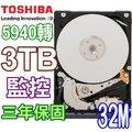 Toshiba 東芝 3TB/3T【 監控碟 / DT01ABA300V 】5940轉 3.5吋 SATA3 內接硬碟