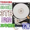 Toshiba 東芝 3TB 3T 【 監控碟 / DT01ABA300V 】5940轉 3.5吋 SATA3 內接硬碟