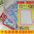 M1201 9903A兒童彩色磁性畫板 超大號寫字板 寶寶益智玩具帶算盤