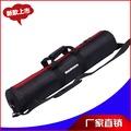 曼富圖包 055 190系列 通用型 三腳架袋 促銷特價! M-75cm