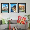 歐洲風景威尼斯水城小船裝飾畫�椈彌噩e臥室客餐廳三聯有框畫包郵