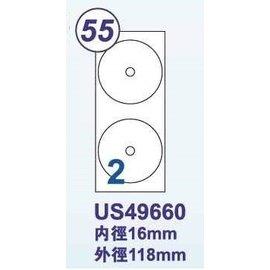 ~裕德 US49660  2格~ 55號 白色光碟圓標貼紙50張 包  UNISTAR  Unistar  外徑118mm 內徑16mm  影印 噴墨 雷射三用