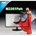 『高雄程傑電腦』AOC 艾德蒙 M2261Fwh 液晶螢幕 22型 MVA 寬螢幕