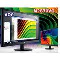 『高雄程傑電腦』AOC 艾德蒙 M2870VQ 液晶螢幕 28型 MVA 寬螢幕