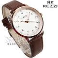 KEZZI珂紫 城市設計 數字皮帶男錶 玫瑰金x咖啡色 KE1388玫咖大