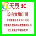 ☆天辰3C☆中和 跳槽NP 遠傳電信4G 1799方案 MacBook Air 13吋 1.6GHz 雙核心 256GB