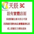 ★天辰3C☆中和 BROTHER DR 720 光鼓 HL730/760/760+/820/1040/1050等等