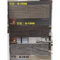 【DIY 卡扣式】DIY卡扣地板、裝潢修繕、木紋塑膠地板、防燄超耐磨地板、 DIY地板磁磚、卡扣超耐磨地磚、卡扣塑膠地磚