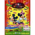魔術道具~日本Tenyo天洋魔術~☆迪士尼魔法糖果書☆舞台魔術