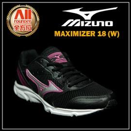 ~Mizuno美津濃~~全方位 戶外館~女款慢跑鞋 MAXIMIZER 18  W  寬楦一般型~粉紅黑  K1GA161304