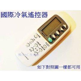 國際變頻 冷暖 分離式液晶冷氣遙控器RM~P12