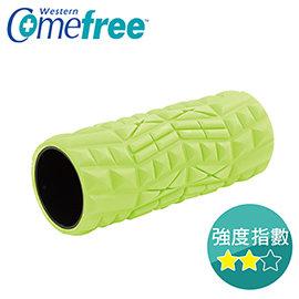 【Comefree 康芙麗】肌筋膜按摩舒緩滾筒 ( 中 )