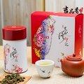 【吉品香茗茶】極品茗萱|珍藏茗品茶葉禮盒(一盒150gX2罐)