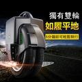 新款雙輪版 電動獨輪車 代步車 智慧自平衡車 思維車 體感火星車V8