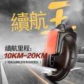 奇酷3C智慧電動 獨輪車 自平衡車 單輪代步 思維火星車 迷你體感車 藍牙