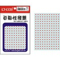 【龍德 LONGDER】 LD-1313 紅箭頭 標籤貼紙/自黏標籤 1584P