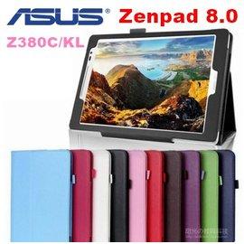 華碩ASUS Zenpad 8.0平板電腦保護套 Z380KL支架皮套 Z380C超薄外殼