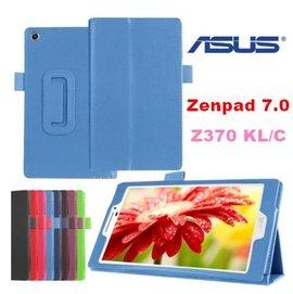 華碩ASUS Zenpad 7.0平板電腦保護套 Z370KL支架皮套 Z370C超薄外殼
