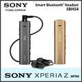 SONY SBH54 原廠立體聲藍芽耳機/神腦貨 Z/Z1 mini/Z2/Z2a/Z3 mini/Z3+/Z5 Compact 4.6/E6653 5.2/Premium 5.5/ZU/ZL/ZR