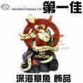 [第一佳水族寵物] 台灣連國INTERLAND【飾品系列-深海章魚】嚴選飾品$49 買4送1