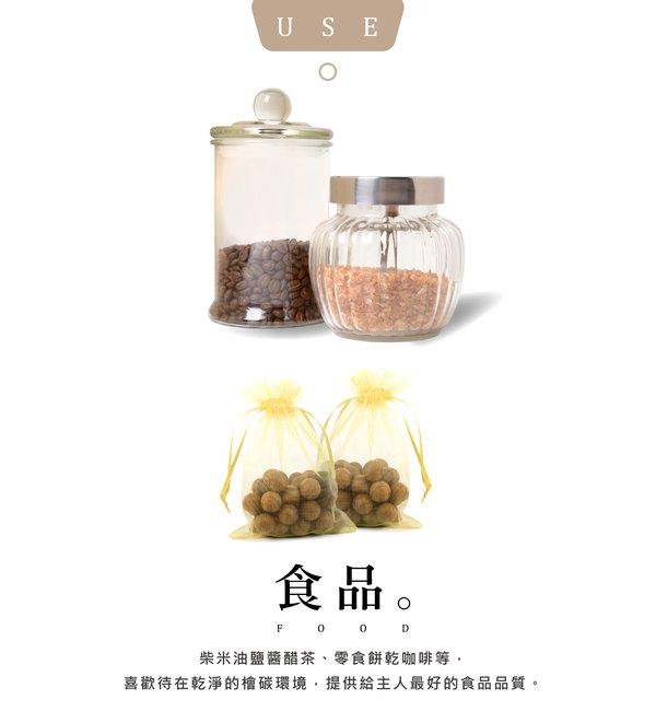 芬多森林,文創商品,台灣檜碳球珠包,台灣檜碳,除臭除甲醛除螨驅蟑