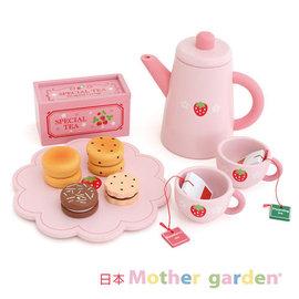 「日本Mother Garden」野草莓英式紅茶點心 MG000031