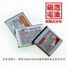 ACER Z330高容量副廠電池