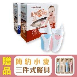 【Sunlus三樂事】迷你電動吸鼻器SP3501(粉紅/藍二色可選),贈品:簡約小麥三件餐具組x1