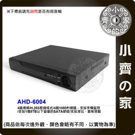 AHD 6004 4路 1聲 720P HD HDMI 1080P 監視器 主機DVR 攝影機 8路 16路 小齊的家