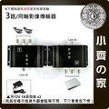 鋁合金 監控 監控卡 DVR 監控主機 監視器 三路 BNC同軸 影像傳輸器 訊號擴充器 延長器 混頻器 小齊的家
