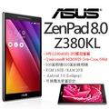 ☆天辰通訊☆中和 ASUS ZenPad 8.0 Z380KL 8吋八核 通話平板 LTE 2G 16G 800萬畫素