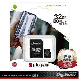 【免 贈SD收納盒】Kingston 金士頓 32GB UHS-1 C10 Micro SDHC R80MB s 高速記憶卡X1P【支援手機 平板 switch