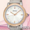 SEIKO 精工 手錶 專賣店 SRZ452P1 女錶 石英錶 真皮錶帶 玫瑰金 防水 全新品 保固一年 開發票