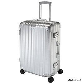 AOU 絕美時尚系列 29吋全面強化德國PC材料專利行李箱 (時尚灰)90-025A