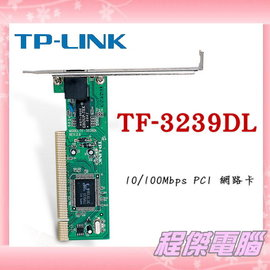 ~高雄程傑電腦~ TP~LINK ~ TF~3239DL ~ 10 100Mbps PCI 卡