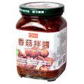 『康健生機』香菇拌醬(380g/罐)