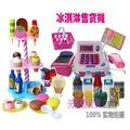 特價兒童仿真收銀機,豪華過家家玩具,帶超市購物車,超市收銀臺粉色收銀機+22件冰淇淋臺
