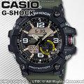 CASIO 卡西歐 手錶專賣店 G-SHOCK GG-1000-1A3 DR 男錶 橡膠錶帶 LED 耐衝擊構造