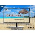 『高雄程傑電腦』AOC 艾德蒙 I2579VHE6 25型 液晶顯示器 IPS 16:9 寬螢幕 不閃頻 低藍光 支援MHL