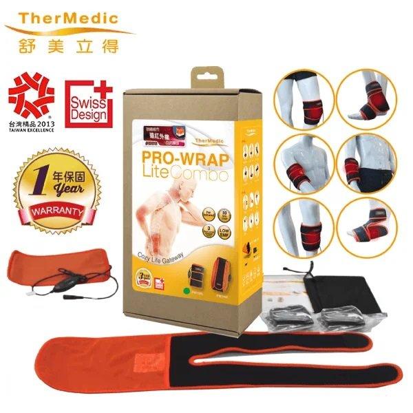 【舒美立得】簡便型熱敷護具 四肢專用 PW150L,贈品:簡約小麥三件餐具組x1