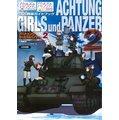 [代訂]少女與戰車 OVA劇場版 Girls & Panzer 公式戰車本2